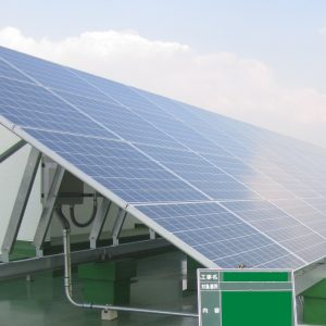 省エネ 太陽光発電